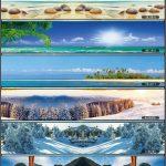 KATALOG_Sayfa_198_Görüntü_0001